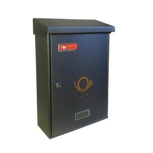 Γραμματοκιβώτιο Εξωτερικού Χώρου Οικονομικό Ancona 250