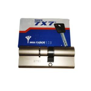Κύλινδρος Ασφαλείας Mul-T-Lock 7x7 με Πέντε Κλειδιά